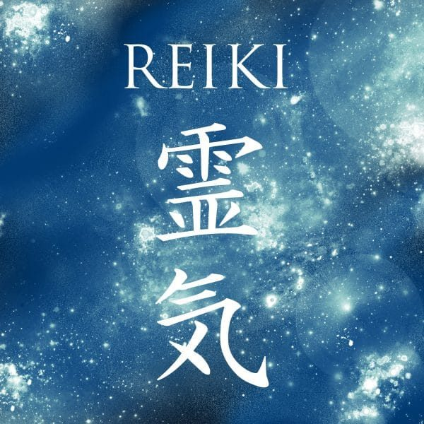 Reiki symbol. The word Reiki is made up of two Japanese words, Rei means 'Universal' - Ki means 'life force energy'.
